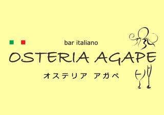 ロゴ_osteria agape_黄.jpg